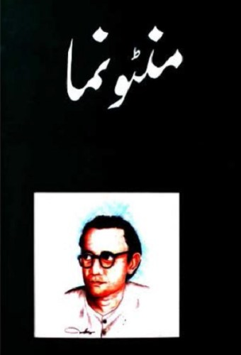 Manto Numa Stories By Saadat Hasan Manto Pdf