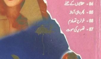 Singmi Ki Wapsi Imran Series Jild 19 By Ibne Safi Pdf