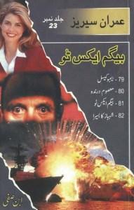 Begum X2 Novel Imran Series Jild 23 By Ibne Safi Pdf