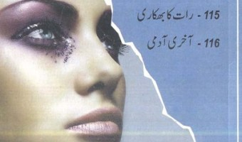 Aakhri Admi Imran Series Jild 33 By Ibne Safi Pdf