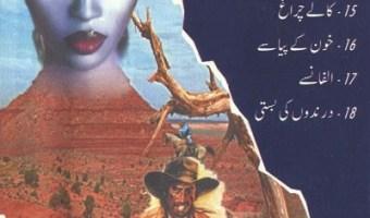 Shakral Ka Nasoor Imran Series Jild 5 By Ibne Safi Pdf