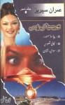 Tharesia Ki Wapsi Imran Series Jild 8 By Ibne Safi Pdf
