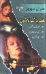 Khatarnak Lashein Imran Series Jild 9 By Ibne Safi Pdf