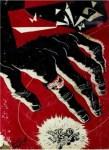 Khayanat Novel Urdu By Qaisi Rampuri Pdf