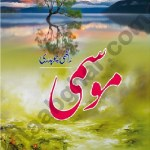 Mosmi Urdu Novel By Rakhi Chaudhry Pdf Free