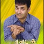 Shetanian Funny Urdu Book By Dr Younas Butt Pdf