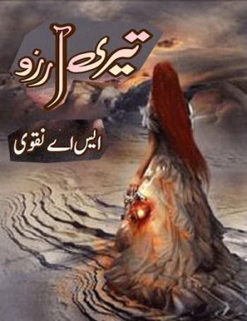 Teri Arzoo Novel By S A Naqvi Pdf Download