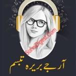R J Bareera Tabassum Novel By Zarqa Bhatti Pdf