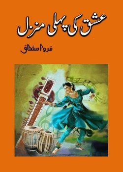 Ishq Ki Pehli Manzil Novel By Farwa Mushtaq Pdf