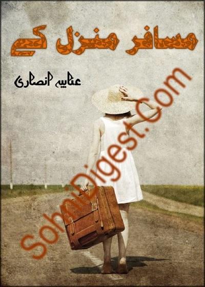 Musafir Manzil Ke Novel By Anabiya Ansari Pdf