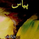 Piyas Novel Urdu By Aliya Tauseef Pdf Download