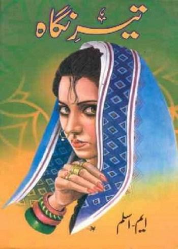 Teer e Nigah Novel By M Aslam Pdf Download