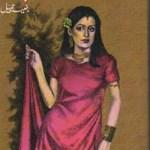 Aangan Ka Chand Novel By Razia Jameel Pdf Download
