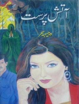 Aatish Parast Novel By Wajiha Sehar Pdf Free