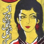 Ik Larki Pagal Pagal Si By Razia Jameel Pdf Download