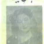 Jahan e Digar By Quratulain Haider Pdf Free