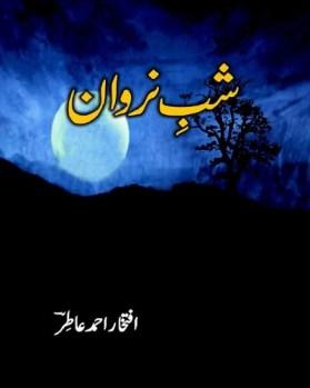 Shab e Nirvan Novel By Iftikhar Ahmad Atir Pdf