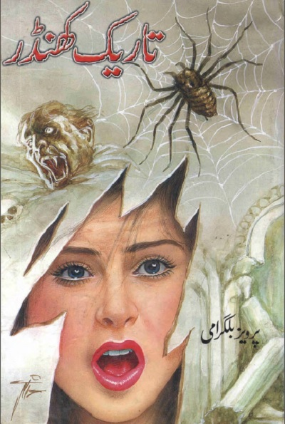 Tareek Khandar Novel By Pervez Bilgrami Pdf