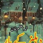 Dehleez Ke Paar Novel By Muhammad Azam Khan Pdf