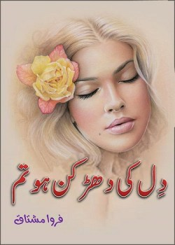 Dil Ki Dharkan Ho Tum Novel By Farwa Mushtaq Pdf