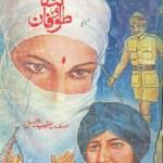 Ganga Aur Toofan By Yaqoob Jameel Pdf Download