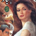 Shahbaz Novel By Azhar Kaleem MA Pdf Download