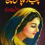 Pyar Ka Pagalpan Novel By Mahwish Chaudhary Pdf