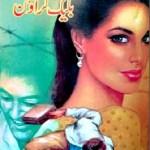 Black Crown Imran Series By Mazhar Kaleem Pdf
