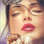 Daldal Urdu Novel By MA Rahat Pdf Free Download