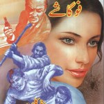 Fo Gashay Imran Series By Mazhar Kaleem Pdf