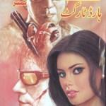 Hard Target Imran Series By Mazhar Kaleem Pdf