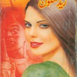 Red Stone Imran Series By Zaheer Ahmed Pdf