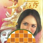 Special Force Imran Series By Mazhar Kaleem Pdf