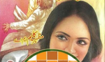 Special Force Imran Series By Mazhar Kaleem Pdf