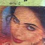Tareek Waadi Novel By MA Rahat Pdf Download