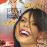Two In One Imran Series By Mazhar Kaleem Pdf