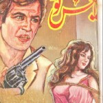 X2 Imran Series By Mazhar Kaleem Pdf Download