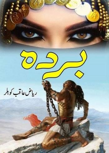 Barda Urdu Novel By Riaz Aqib Kohler Pdf