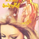 Operation Sandwich Imran Series By Mazhar Kaleem Pdf