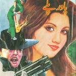 Power Play Imran Series By Zaheer Ahmed Pdf