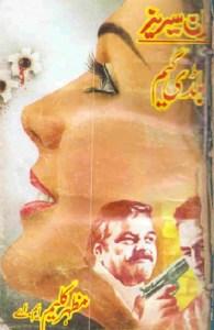 Bloody Game Imran Series By Mazhar Kaleem Pdf