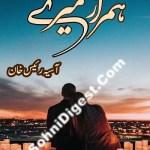 Humraz Mere Novel By Aasia Raees Khan Pdf