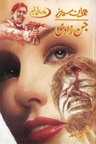 Jin Zadi Imran Series By Zaheer Ahmed Pdf