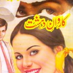 Karwan e Dehshat Imran Series Mazhar Kaleem Pdf