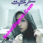 Safar e Mohabbat Novel By Robeen Nawaz Pdf