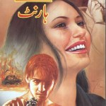 Harnet Imran Series By Zaheer Ahmed Pdf