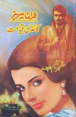 Kaghazi Qayamat Imran Series By Mazhar Kaleem Pdf