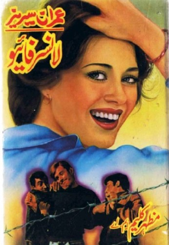 Lancer Five Imran Series By Mazhar Kaleem Pdf