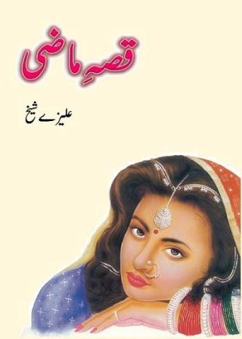Qissa e Mazi Novel By Alizay Sheikh Pdf Download