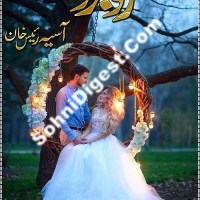 Rubaru Novel By Aasia Raees Khan Pdf Free